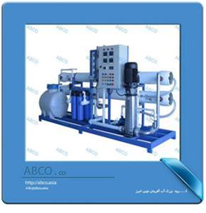 نمایندگی دستگاه های آب شیرین کن شرکت آبکودرفارس